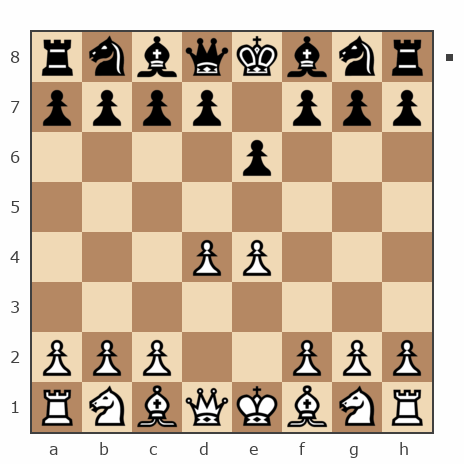 Просмотр партии №7654369 - Serega D vs ramis1
